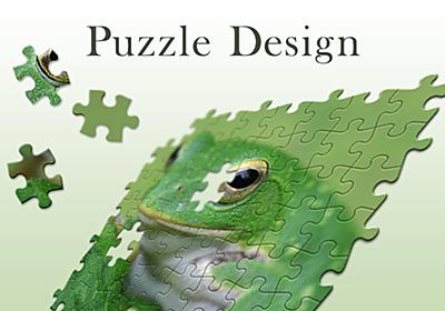 Photoshopでジグソーパズル風のデザインを作る方法 | 東京上野のWeb制作会社LIG