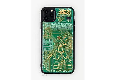 まさかの公式ライセンス。ボトムズ×iPhone 11基板ケースが発売、LEDはもちろん「あの位置」 - Engadget 日本版