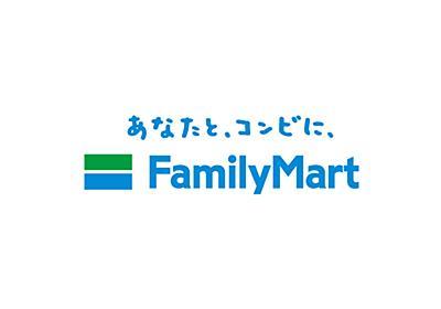 ファミリーマート店舗における動画投稿に対するお詫びとお知らせ ファミリーマート