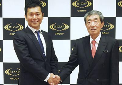 RIZAP松本氏、COO外れる:日経ビジネスオンライン