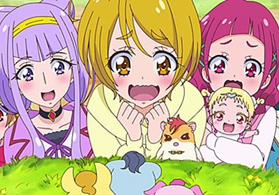 『HUGっと!プリキュア』第39話より先行場面カット到着! | アニメイトタイムズ