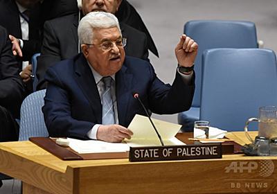 パレスチナ議長が異例の国連演説 中東和平プロセス一新を提案 写真2枚 国際ニュース:AFPBB News