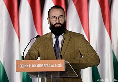 「乱交パーティー」でハンガリー反LGBT・保守与党に非難の声、言行相反 写真2枚 国際ニュース:AFPBB News