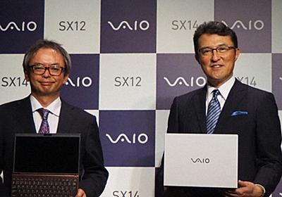 ソニーが見捨てたパソコン「VAIO」 小さな会社から再び世界へ | 毎日新聞