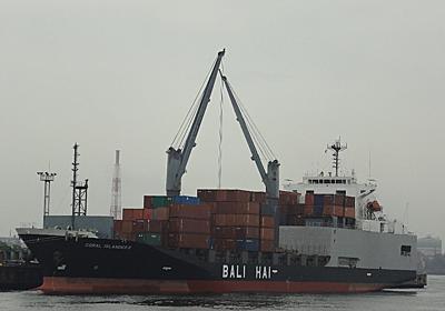 多目的船 CORAL ISLANDER II - SHIPS OF THE PORT