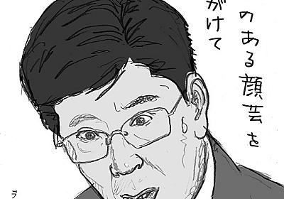 「世界一遅れた中絶手術」 なぜ日本の医療は女性に優しくないのか?  - NEWS   太田出版ケトルニュース