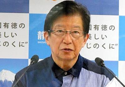 「教養のレベルが露見」 任命問題、学者知事が強く反発 [日本学術会議]:朝日新聞デジタル