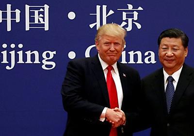 トランプ大統領の敵は中国でもイランでもない   市場観測   東洋経済オンライン   経済ニュースの新基準