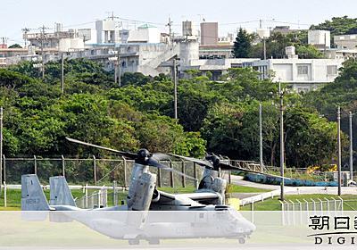 スバルがオスプレイ初整備、分解修復終わらず1年7カ月:朝日新聞デジタル