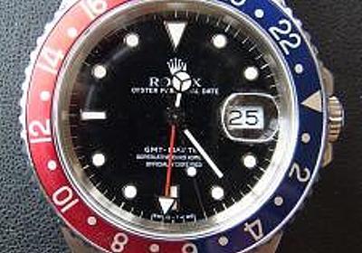 ロレックスGMTマスター 16760 R番 赤青ベゼルの買取相場よりも高額な時計買取実績 ピアゾ PiAZO