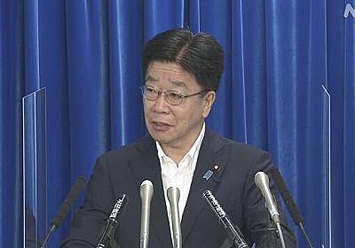 加藤厚労相「感染増加急激なら 再び緊急事態宣言の可能性」 | 新型コロナウイルス | NHKニュース