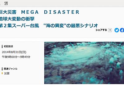 【無責任な】台風15号による大停電は安倍政治のせいだろ【自由化論もね】: 岩見浩造◆の福島原発事故研究ブログ