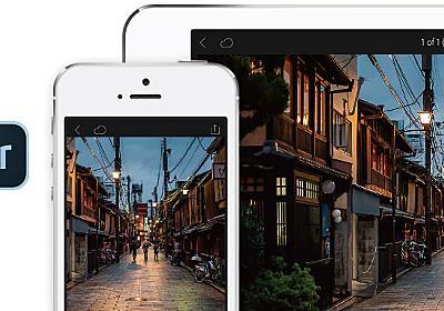 Adobeの写真編集アプリ「Lightroom for iPhone/iPad」が無料でほぼ全ての機能が使えるように! | 男子ハック