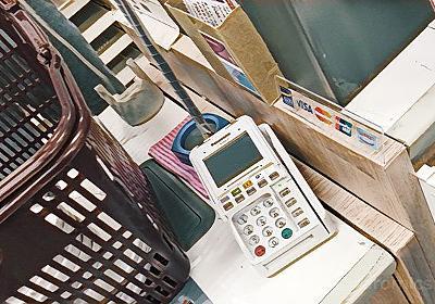 クレジットカードが悪用されたら、誰がその損害を負担するのかを徹底解説!カードは不正利用が怖い…という方は盗難保険を知ろう。 - クレジットカードの読みもの