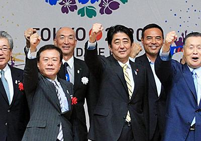 「呪われているのか」 東京オリンピック「招致4人衆」去る | 毎日新聞