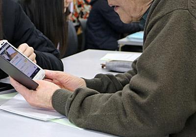 ID・パスワードが不明… デジタル遺品、生前に備え  :日本経済新聞
