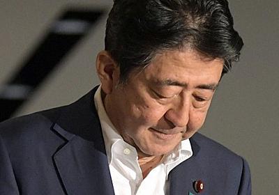 党本部の1億5000万円は買収原資なのか 河井夫妻起訴で言及避ける自民の頬かむり - 毎日新聞