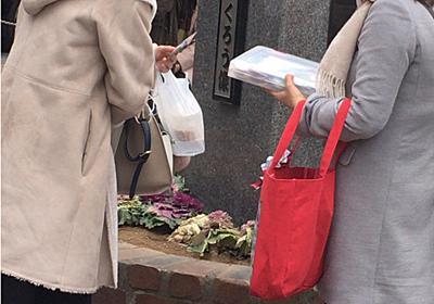規制か禁止か? オタク女子が群がる中池袋公園「野生アニメイト」に対する豊島区の対応 | 日刊SPA!