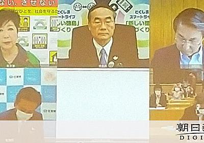緊急事態宣言「全国発令も視野に」 知事会が政府に提言 [新型コロナウイルス]:朝日新聞デジタル