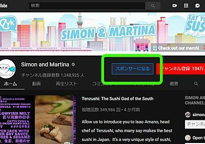 YouTuber向けに3つの収益化ツール 月額490円のサブスクリプションなど - ITmedia NEWS
