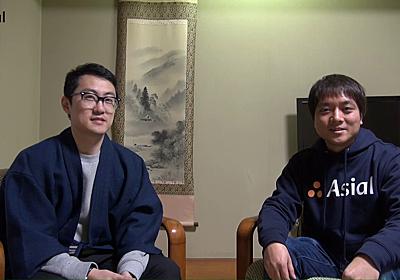 Vue.jsの生みの親 Evan氏が箱根でみんなの質問に答えてくれた【動画有り】 - アシアルブログ