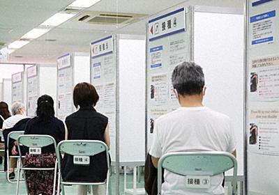 接種券、東京23区でも発送時期格差 「国に裏切られた」の声も | 毎日新聞