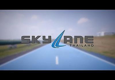 SKY LANE THAILAND พร้อมให้บริการ 26 ธ.ค. นี้ - YouTube