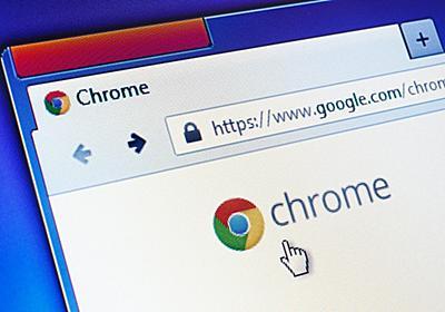 Google Chromeがめちゃくちゃ便利に使えるおすすめ拡張機能6選|@DIME アットダイム