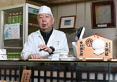 「152年続くのれん、たたみます」 池波正太郎愛した歌舞伎座前の弁当屋、苦渋の決断 - 毎日新聞