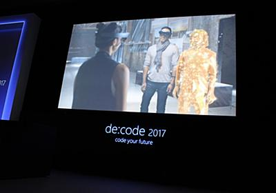 ビジネスで普通に利用される Mixed Reality の全貌! ー de:code 2017 基調講演レポート(後半) | HTML5Experts.jp