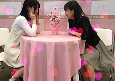 【速報】AKB写メ会にAV女優が来場www : AKB48 まとめ道場