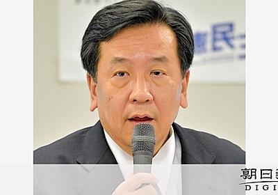枝野氏、首相は「立ち往生したら、カッとなって解散も」:朝日新聞デジタル