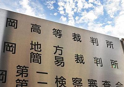 「五つ約束破れば水風呂に2時間」検察側指摘 女児虐待・福岡地裁初公判 - 毎日新聞