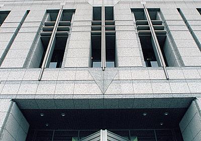 回収した過払い金30億円、流用の疑い 東京ミネルヴァ:朝日新聞デジタル