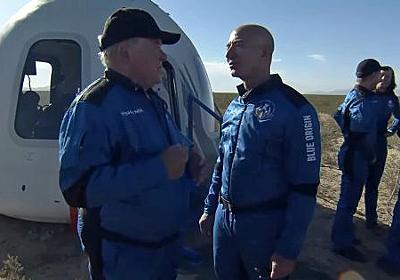 「スタートレック」のカーク船長を演じたウィリアム・シャトナー氏が有人宇宙飛行を達成