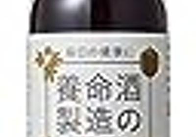 養命酒製造の黒酢を飲んでみた【薬局専売品】 - 薬剤師よっしーのブログ