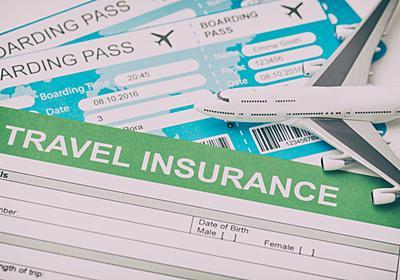 クレジットカードの海外旅行保険、補償内容を把握しておくべきでした | ライフハッカー[日本版]