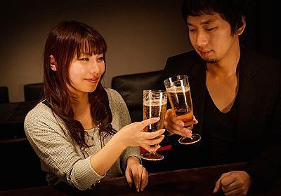 ホストに3000万円貢いだ女の末路~ホスト狂いの3つの特徴~ - 専業主婦卒業宣言!
