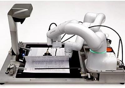 ロボットが契約書をめくって自動で押印 手作業の負担を軽減 デンソーと日立が開発 - ITmedia NEWS