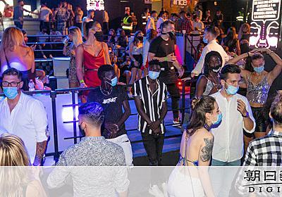 夏のバカンスが裏目 欧州の感染者数、再びピーク時並み [新型コロナウイルス]:朝日新聞デジタル