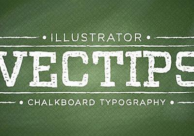 Illustratorでデザイン、すごいテキストエフェクトの作り方チュートリアル50個まとめ - PhotoshopVIP