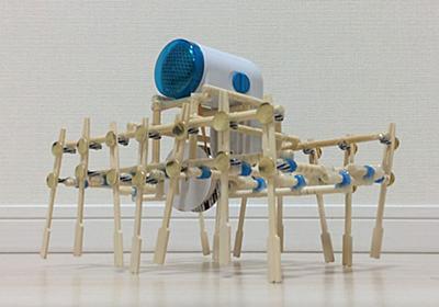 Dr.片山の100均ロボット研究室 竹フルーツようじの12脚歩行ロボット | fabcross