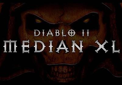 """新エンジンと膨大な改善を導入する「Diablo II」の大規模MOD""""Median XL Σ""""が遂にリリース « doope! 国内外のゲーム情報サイト"""