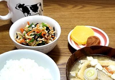 ☆お家で給食☆簡単ヘルシー☆納豆和え☆ - 給食おばちゃんがいろいろ作って飲んでます♪