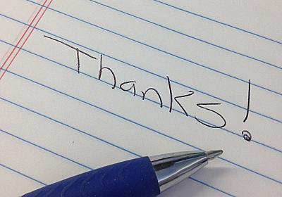 「出会いに感謝!」とか言っちゃうやつ、マジ信用できない件。 - だかひーのくらしー。