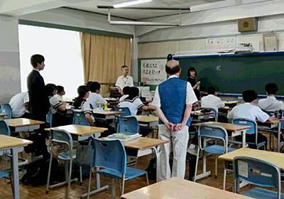 地域全体で子育てを コミュニティースクールが急増: 日本経済新聞