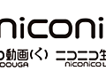 niconicoは新たなバージョン(く)になりました|ニコニコインフォ