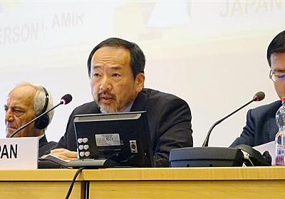 日本、慰安婦指摘に反論 「性奴隷は事実に反する」と主張 国連差別委員会 委員から謝罪要求の声も - 産経ニュース