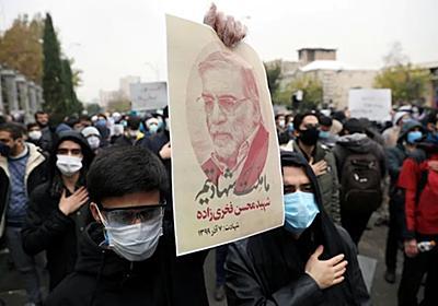 2020年のイラン核化学者暗殺、やはりAIロボット兵器で実行された可能性高まる。NYT報道 - Engadget 日本版