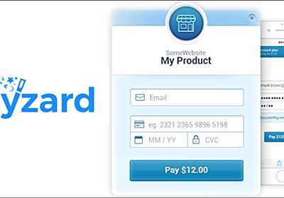 埋め込みタグの挿入だけ!無料でWebサイトに決済機能を導入できる「Payzard」を使ってみた - paiza開発日誌